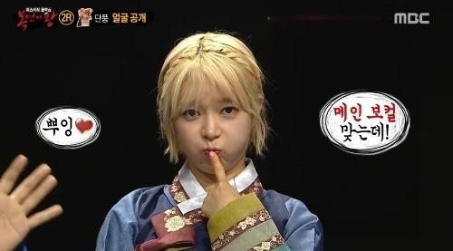 韓国  愛嬌 Girl's day ヘリ