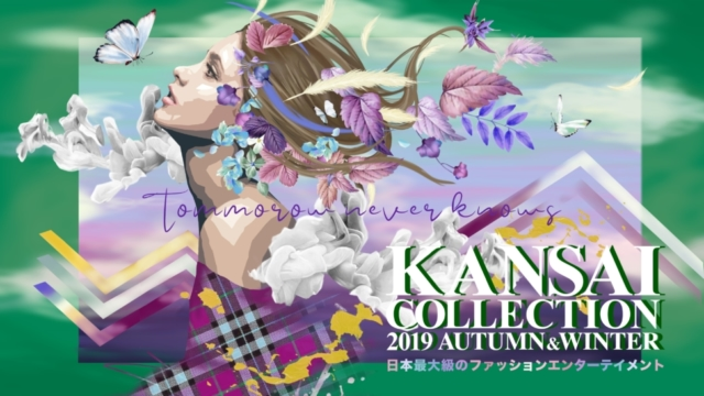KANSAI COLLECTION 19AW横ビジュアル